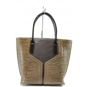 Дамска чанта - висококачествена еко-кожа - бежови - EO-8205