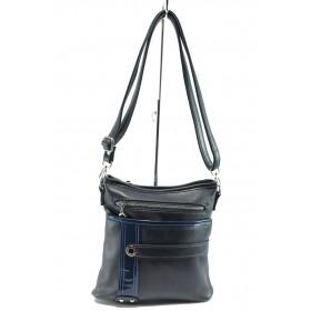 Дамска чанта - висококачествена еко-кожа - сини - EO-8204