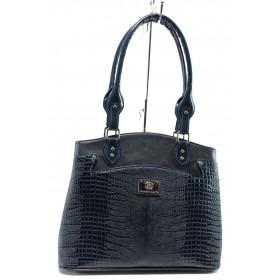 Дамска чанта - висококачествена еко-кожа - сини - EO-8198