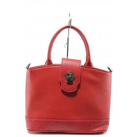 Дамска чанта - висококачествена еко-кожа - червени - EO-8196