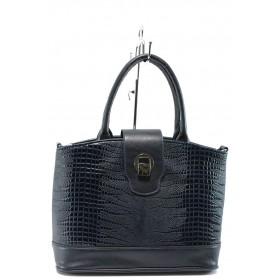 Дамска чанта - висококачествена еко-кожа - сини - EO-8195