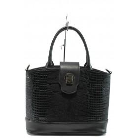 Дамска чанта - висококачествена еко-кожа - черни - EO-8194