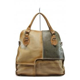 Дамска чанта - естествена кожа - бежови - EO-8440