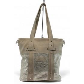 Дамска чанта - естествена кожа - бежови - EO-8739