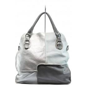 Дамска чанта - естествена кожа - сиви - EO-8701