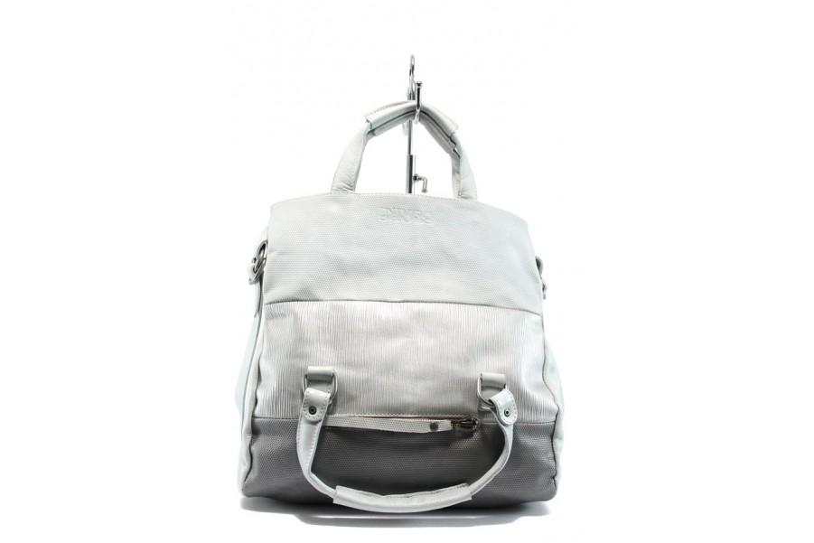 Дамска чанта - естествена кожа - сиви - EO-8703