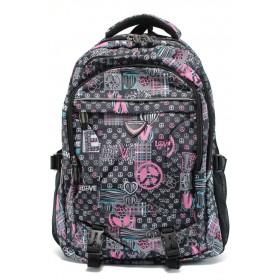 Раница - висококачествен текстилен материал - розови - EO-9211