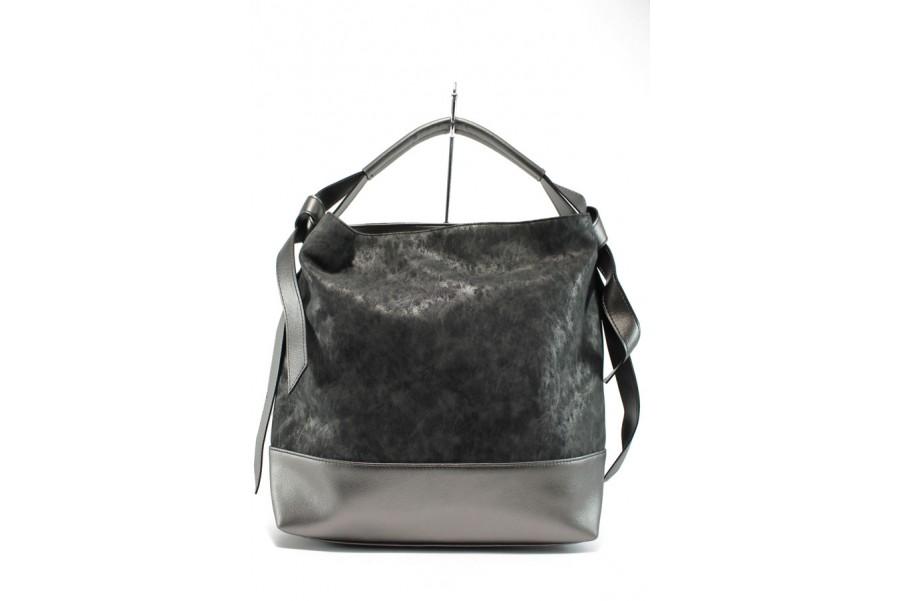 Дамска чанта - висококачествена еко-кожа - сиви - EO-9243