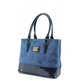 Дамска чанта - висококачествена еко-кожа - сини - EO-9246