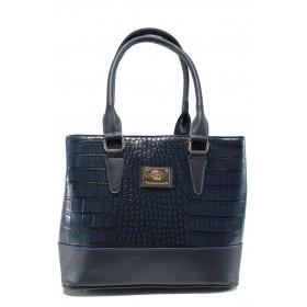 """Дамска чанта - еко-кожа с """"кроко"""" мотив - сини - EO-9292"""