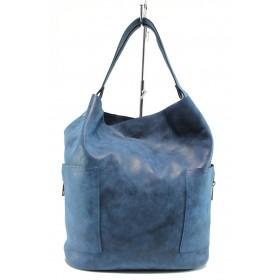 Дамска чанта - висококачествена еко-кожа - сини - EO-9296