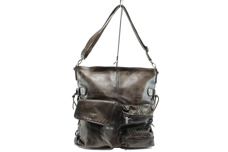 Дамска чанта - естествена кожа - кафяви - EO-9488