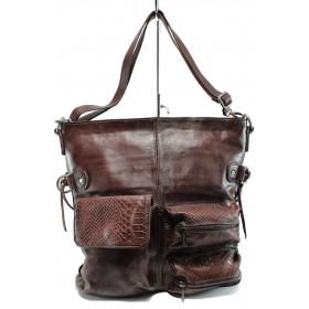 Дамска чанта - естествена кожа - бордо - EO-9594
