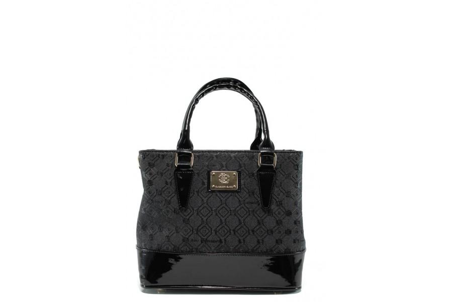 Дамска чанта - висококачествена еко-кожа - черни - EO-9677