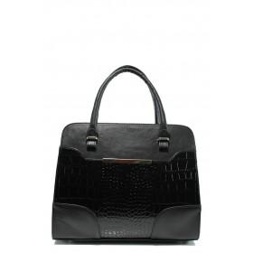 """Дамска чанта - еко-кожа с """"кроко"""" мотив - черни - EO-9740"""