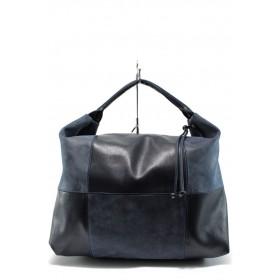 Дамска чанта - висококачествена еко-кожа - тъмносин - EO-9765