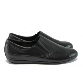Равни дамски обувки - естествена кожа - черни - EO-7874