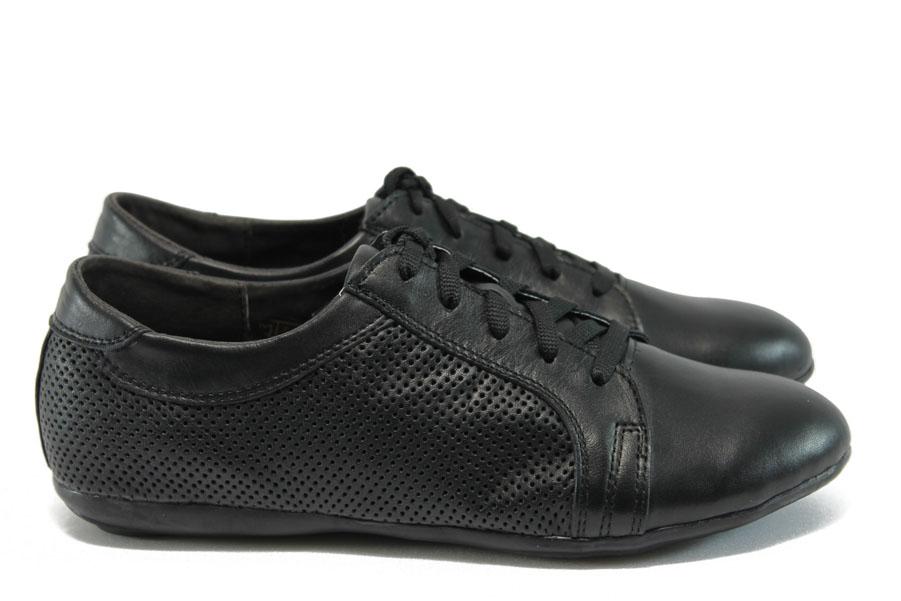 Равни дамски обувки - естествена кожа - черни - EO-7875