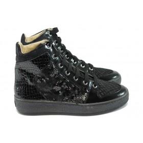 Равни дамски обувки - естествена кожа с естествен лак - черни - EO-7904