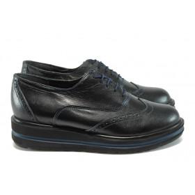 Равни дамски обувки - естествена кожа - черни - EO-7932