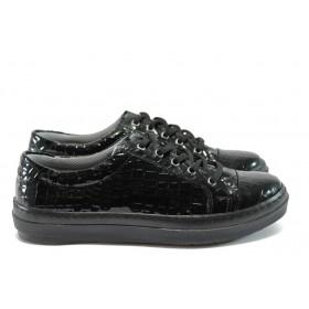 """Равни дамски обувки - еко-кожа с """"кроко"""" мотив - черни - EO-7953"""