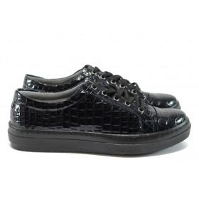 """Равни дамски обувки - еко-кожа с """"кроко"""" мотив - сини - EO-7954"""