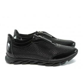 Равни дамски обувки - естествена кожа - черни - EO-7952