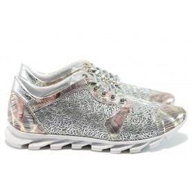 Равни дамски обувки - естествена кожа - сиви - EO-7951