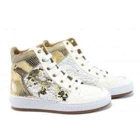 Равни дамски обувки - естествена кожа - бели - EO-8160