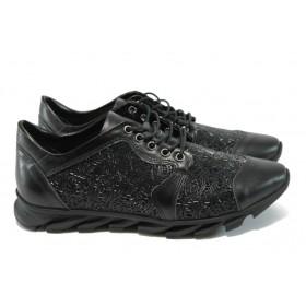 Равни дамски обувки - естествена кожа - черни - EO-8177