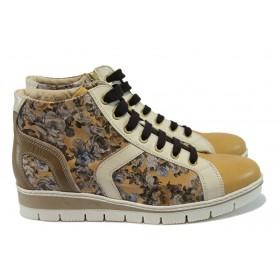 Равни дамски обувки - естествена кожа - бежови - EO-8254