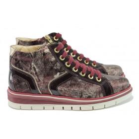 Равни дамски обувки - естествена кожа - бордо - EO-8255