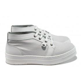 Равни дамски обувки - естествена кожа - бели - EO-8253