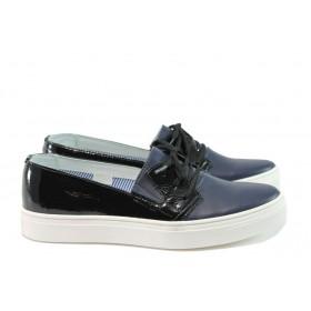 Равни дамски обувки - естествена кожа - сини - EO-8271