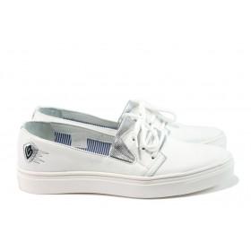 Равни дамски обувки - естествена кожа - бели - EO-8270