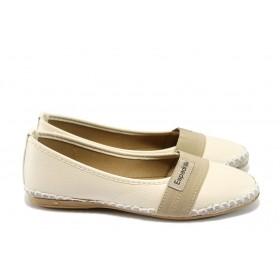 Равни дамски обувки - висококачествена еко-кожа - бежови - EO-8326
