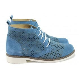 Летни боти - естествена кожа - сини - EO-8488