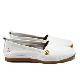 Равни дамски обувки - естествена кожа - бели - EO-8498