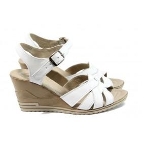 Дамски сандали - естествена кожа - бели - EO-8558