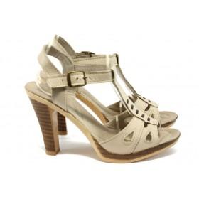 Дамски сандали - естествена кожа - бежови - EO-8548