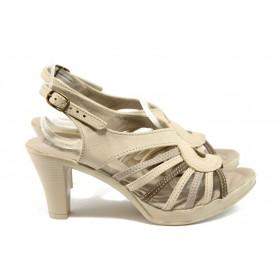 Дамски сандали - естествена кожа - бежови - EO-8549
