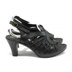 Дамски сандали - естествена кожа - черни - EO-8550