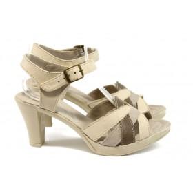 Дамски сандали - естествена кожа - бежови - EO-8551