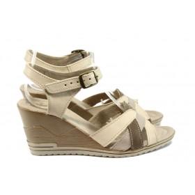 Дамски сандали - естествена кожа - бежови - EO-8547