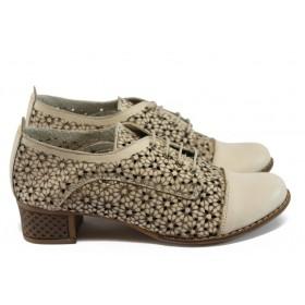 Дамски обувки на среден ток - естествена кожа - бежови - EO-8679