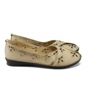Равни дамски обувки - естествена кожа - бежови - EO-8723