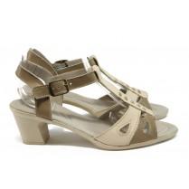 Дамски сандали - естествена кожа - бежови - EO-8742