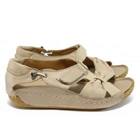 Дамски сандали - естествена кожа - бежови - EO-8746