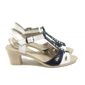 Дамски сандали - естествена кожа - бели - EO-8764