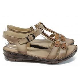 Дамски сандали - естествена кожа - бежови - EO-8798
